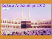 Terimakasih sumber Imad Myassar Photos dan Google,,