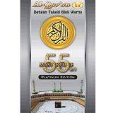 al-quranku-masterpiece-55-in-1-platinum-edition-9795-527414-1-catalog
