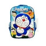 Beg anak mahu ke sekolah?