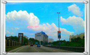 Happy Malaysia,Merdeka,, 2016,,